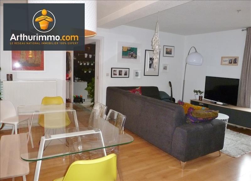 Vente appartement Roanne 122000€ - Photo 1