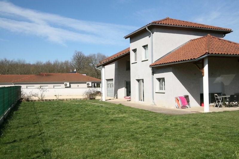 Vente maison / villa Marcy l etoile 479000€ - Photo 1