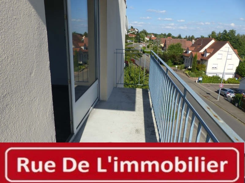 Vente appartement Wissembourg 50000€ - Photo 1