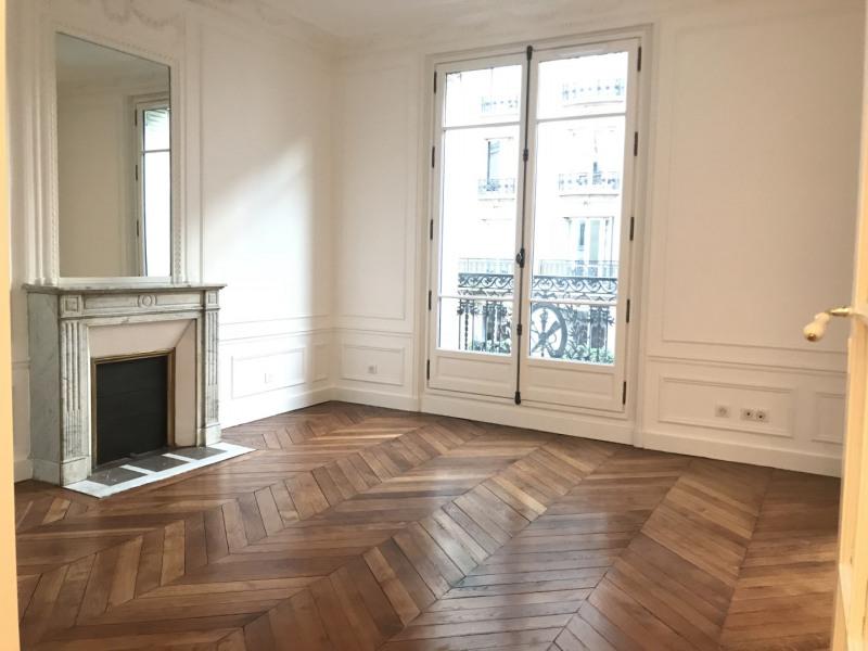 Rental apartment Paris 15ème 2655€ CC - Picture 1