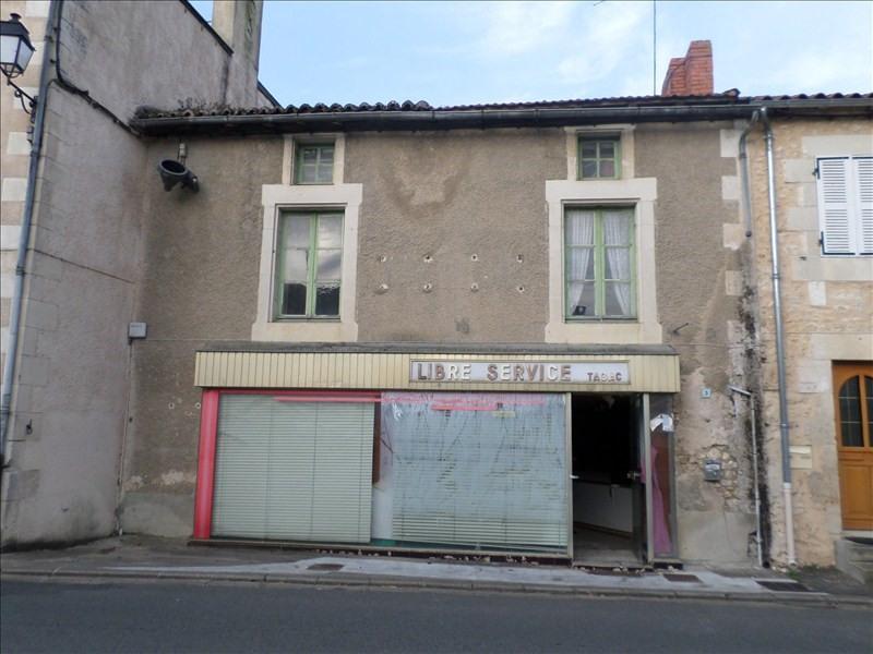 Vente local commercial Lhommaize 44000€ - Photo 1