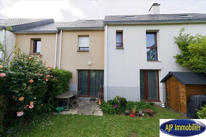Vente maison / villa La chapelle des fougeretz 252000€ - Photo 1