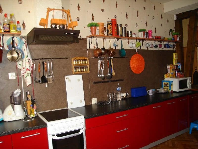 Vente maison / villa Saint florentin 69000€ - Photo 4