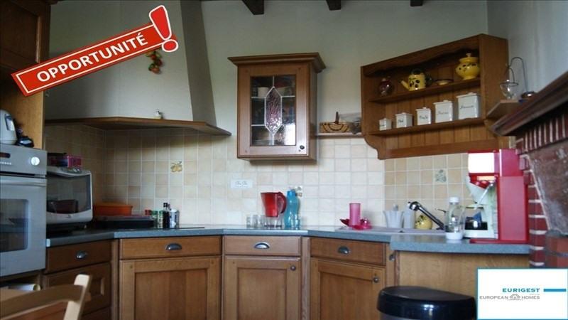 Vente maison / villa Marsac sur don 174300€ - Photo 4