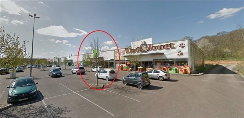 Location local commercial Moneteau 4667€ +CH/ HT - Photo 7