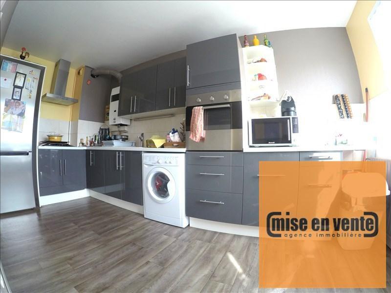 出售 公寓 Champigny sur marne 168000€ - 照片 1
