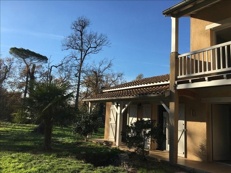 Vente maison / villa Lacourt st pierre 189500€ - Photo 5