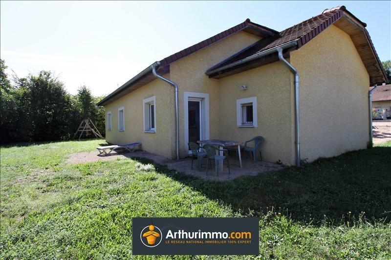 Vente maison / villa Thuellin 199000€ - Photo 3
