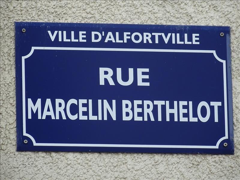 Location appartement Alfortville 750€ CC - Photo 2