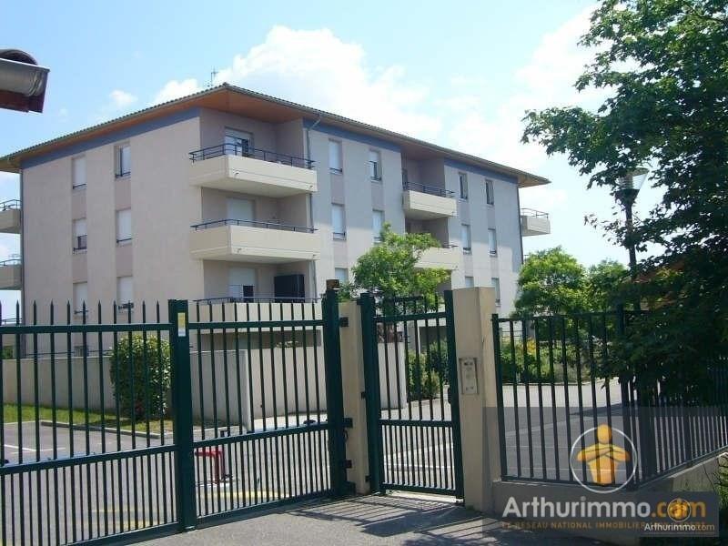 Vente appartement L'isle d'abeau 91500€ - Photo 6