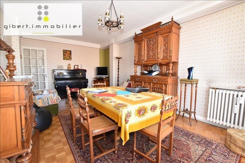 Vente appartement Le puy en velay 78000€ - Photo 2