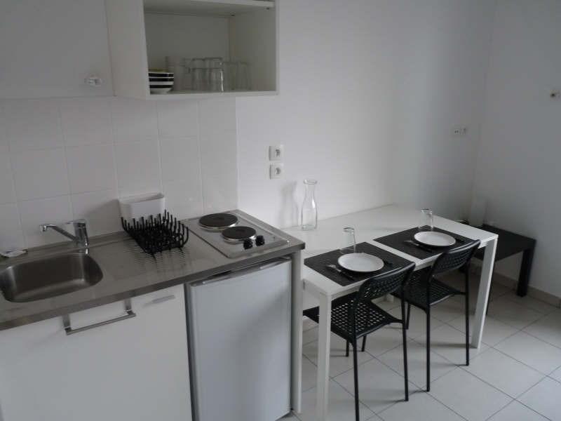 Location appartement Venissieux 395€ CC - Photo 1