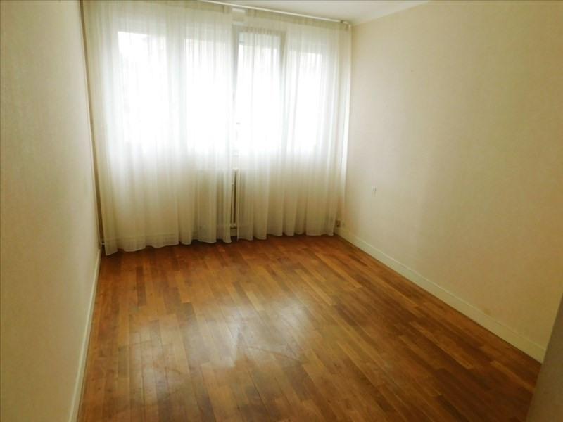 Vente appartement Fougeres 88400€ - Photo 6