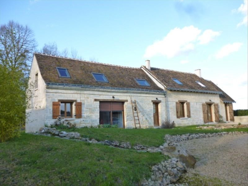 Vente maison / villa St laurent en gatines 212000€ - Photo 1