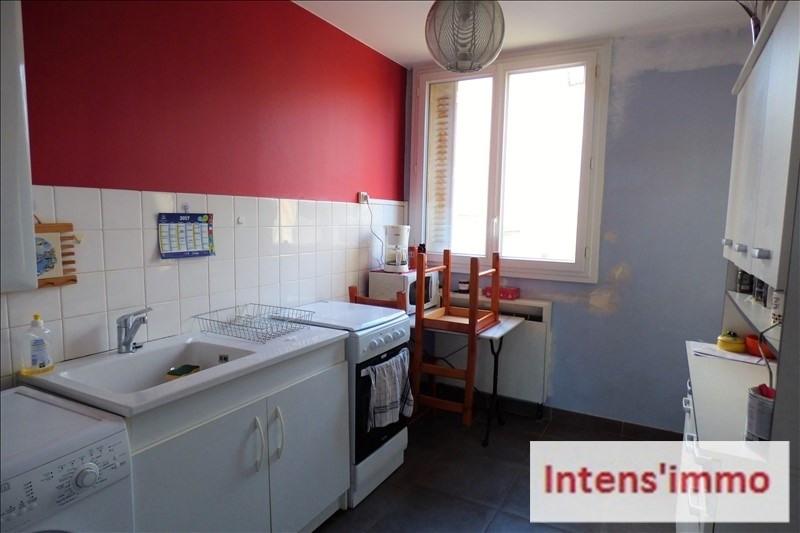 Produit d'investissement appartement Romans sur isere 55000€ - Photo 2