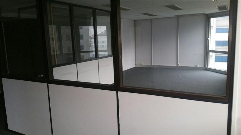Vente bureau Noisy le grand 110000€ - Photo 1