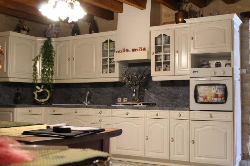 Venta  casa Alencon 242500€ - Fotografía 3