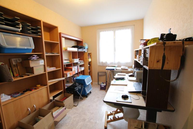 Vente appartement Villefranche-sur-saône 85000€ - Photo 5