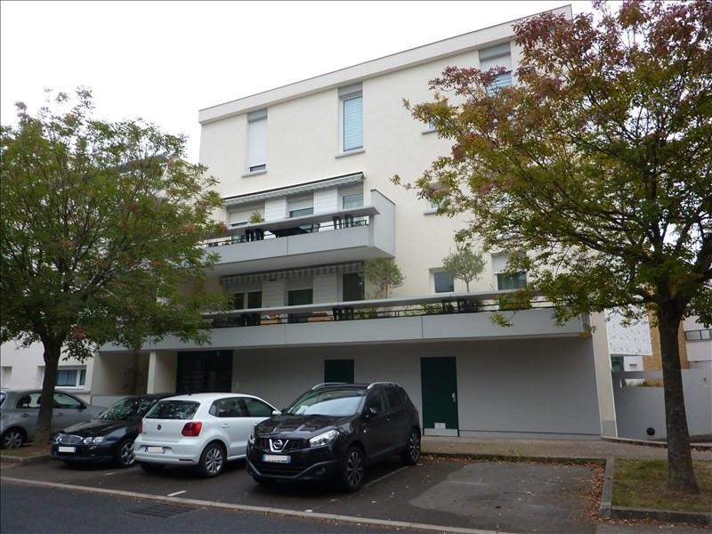 Vente appartement Les ulis 119000€ - Photo 1