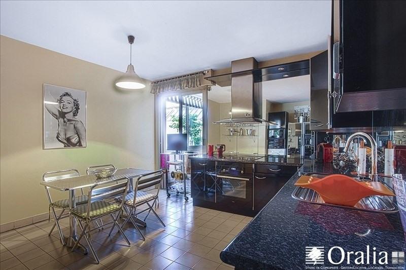 Vente appartement Lyon 4ème 367500€ - Photo 3