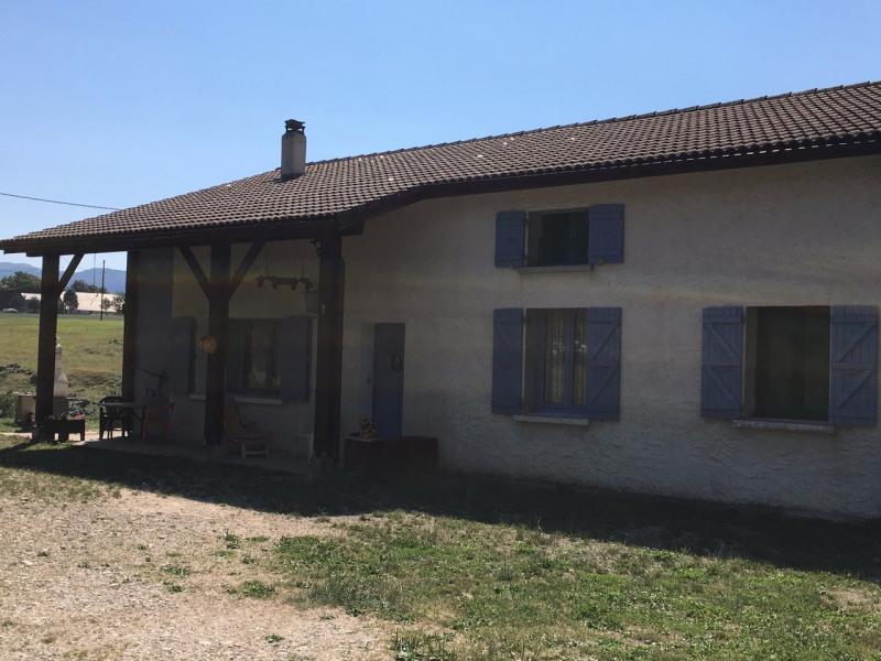 Vente maison / villa Vassieux-en-vercors 278000€ - Photo 18