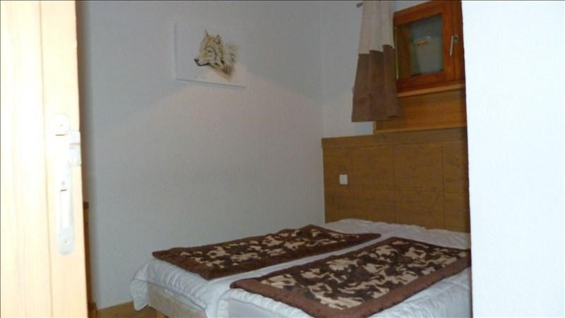 Vente de prestige appartement Les arcs 188000€ - Photo 4