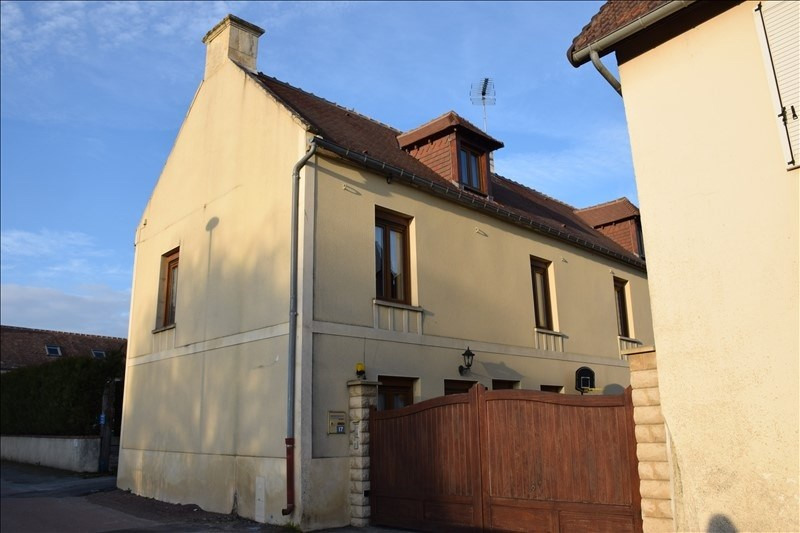 Vente maison / villa Argences 212000€ - Photo 1