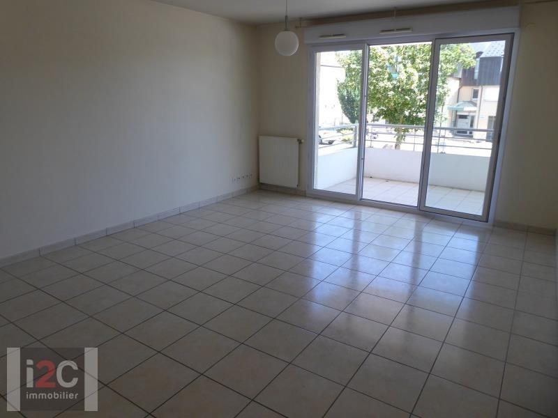 Sale apartment Versonnex 285000€ - Picture 5