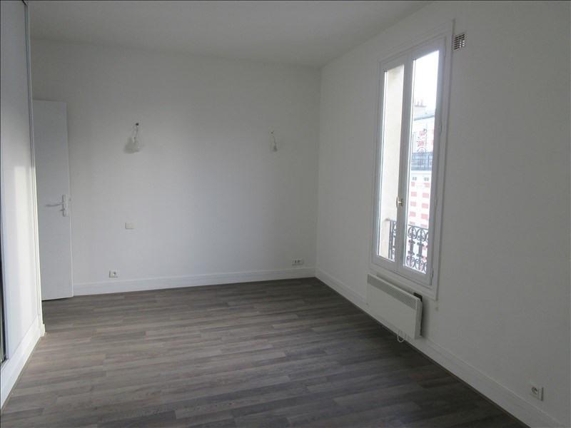 Vente appartement Paris 20ème 360000€ - Photo 1