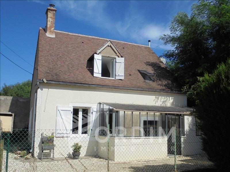 Vente maison / villa Neuvy sur loire 96000€ - Photo 1