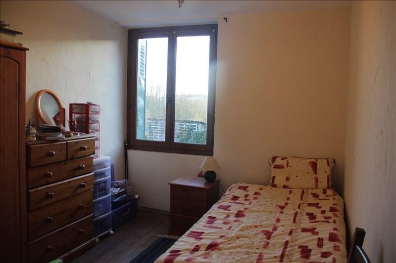 Vente maison / villa St aubin des chateaux 99950€ - Photo 8