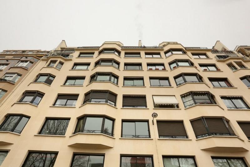 Престижная продажа дом Paris 16ème 2380000€ - Фото 21