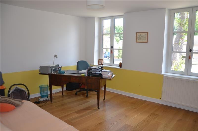 Vente maison / villa Lucenay les aix 313950€ - Photo 8