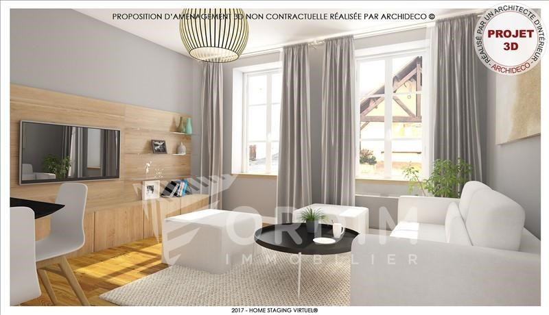 Investment property building Chablis 137500€ - Picture 1