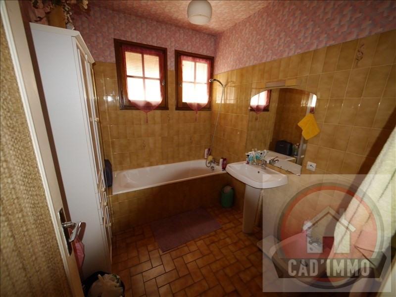 Vente maison / villa Bergerac 176500€ - Photo 7