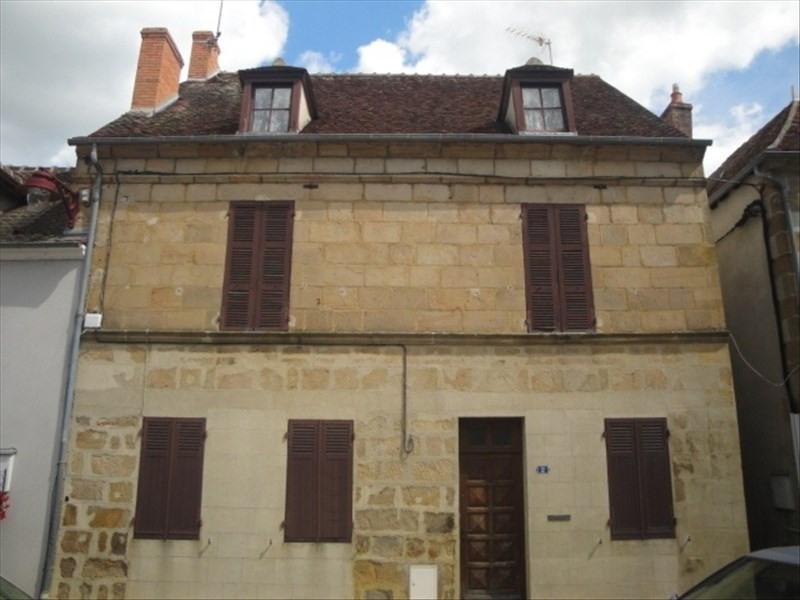 Vente maison / villa Moulins 81000€ - Photo 9