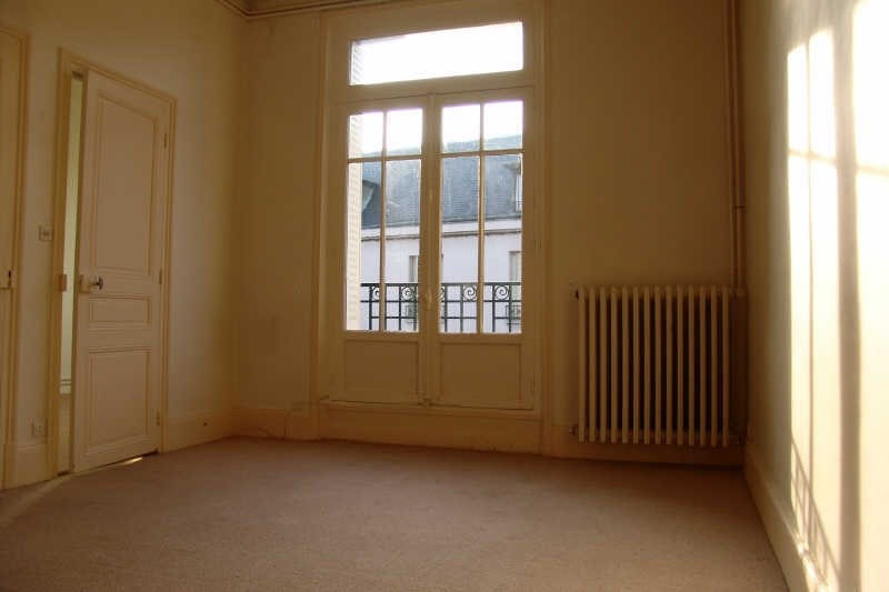 Location appartement Soissons 390€ CC - Photo 3