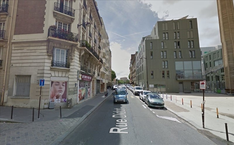 Vente parking Paris 14ème 24 000€ - Photo 1