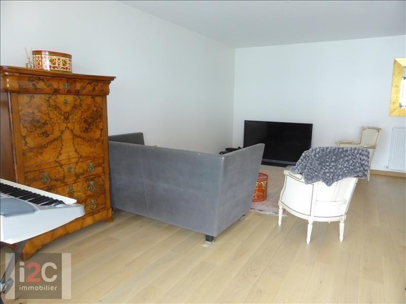 Alquiler  apartamento Ferney voltaire 1610€ CC - Fotografía 4