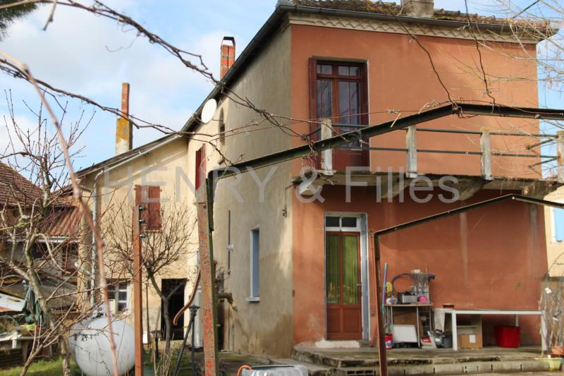 Vente maison / villa Lombez 13 km 95000€ - Photo 14