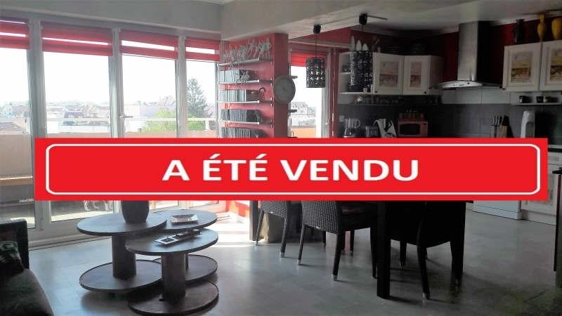 Sale apartment Haguenau 199000€ - Picture 1