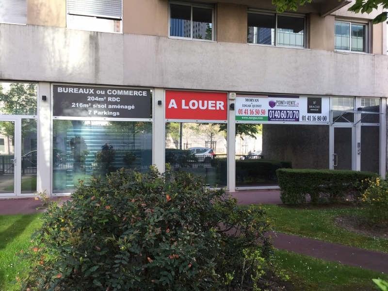 Vente bureau Courbevoie 1370000€ - Photo 10