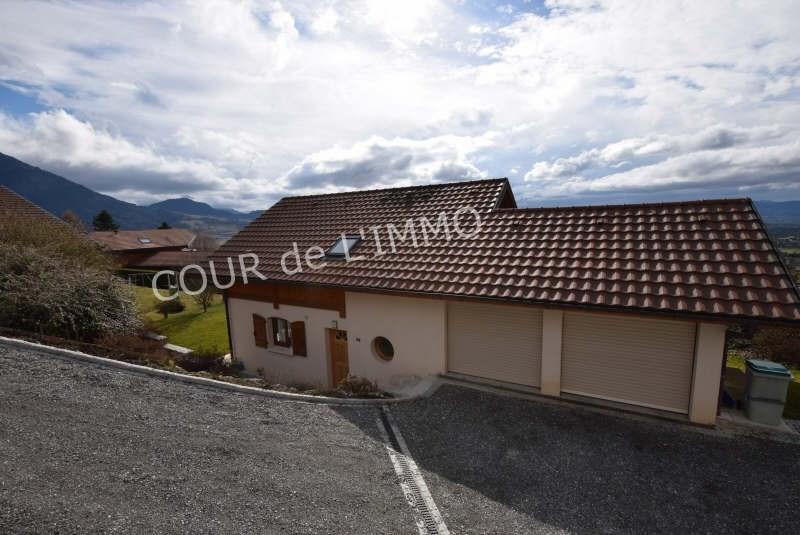 Vendita casa Viuz en sallaz 449000€ - Fotografia 3