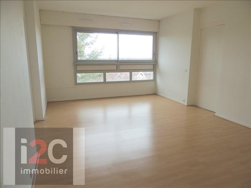 Vente appartement Ferney voltaire 295000€ - Photo 2