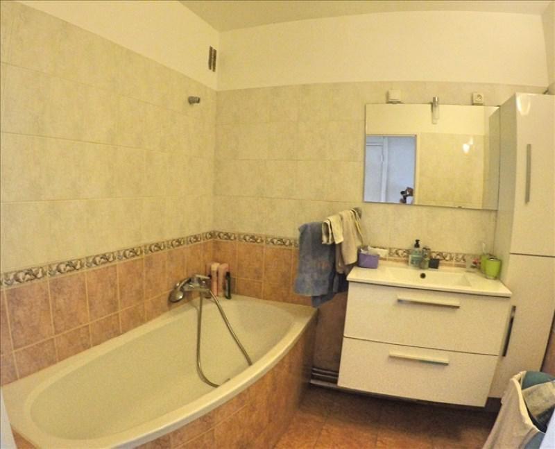 Vente appartement Aubervilliers 195000€ - Photo 6