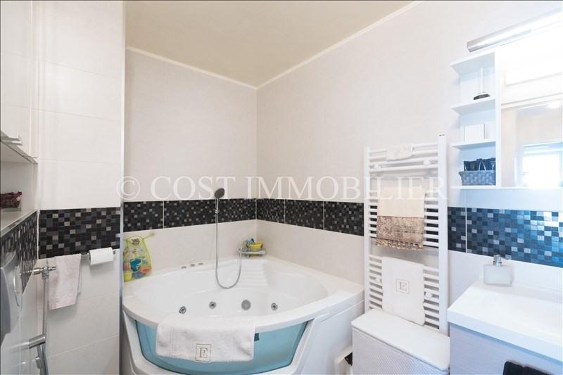 Revenda apartamento Asnieres sur seine 515000€ - Fotografia 3