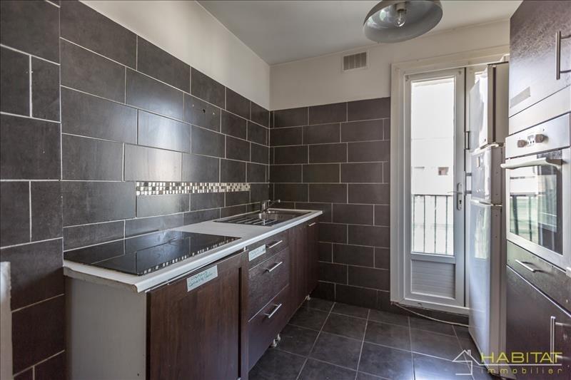 Vente appartement Bondy 139000€ - Photo 4