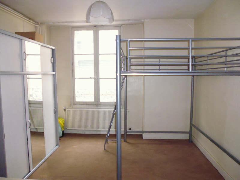 Vente appartement Poitiers 49900€ -  4