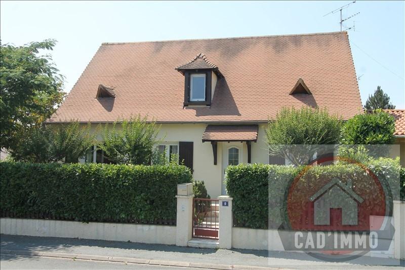 Sale house / villa Bergerac 215000€ - Picture 8
