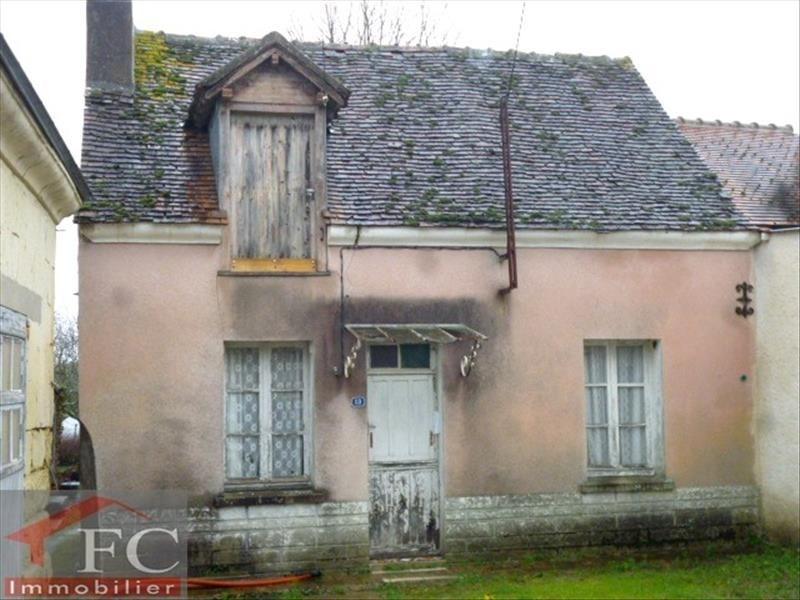 Vente maison / villa Ternay 33000€ - Photo 1